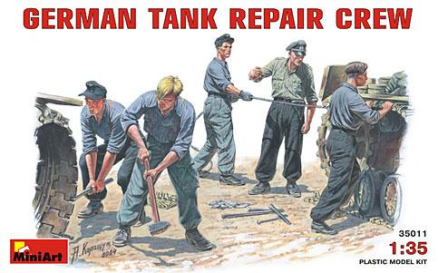 Image 0 of Miniart Models 1/35 German Tank Repair Crew (5)