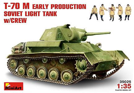 Image 0 of Miniart Models 1/35 T70M  Early Soviet Light Tank w/5 Crew (D)