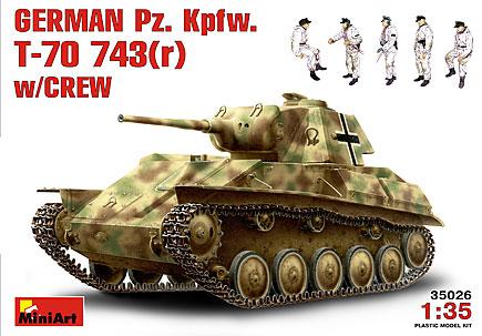 Image 0 of Miniart Models 1/35 PzKpfw T70 743(r) w/5 Crew