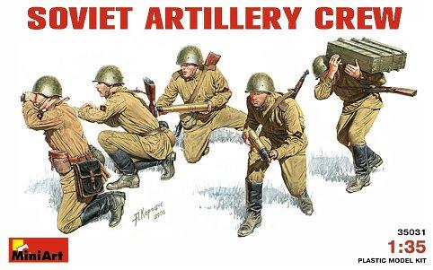 Image 0 of Miniart Models 1/35 WWII Soviet Artillery Crew (5) (D)