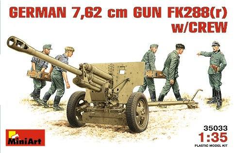 Image 0 of Miniart Models 1/35 FK288r WWII German 76,2mm Gun w/5 Crew