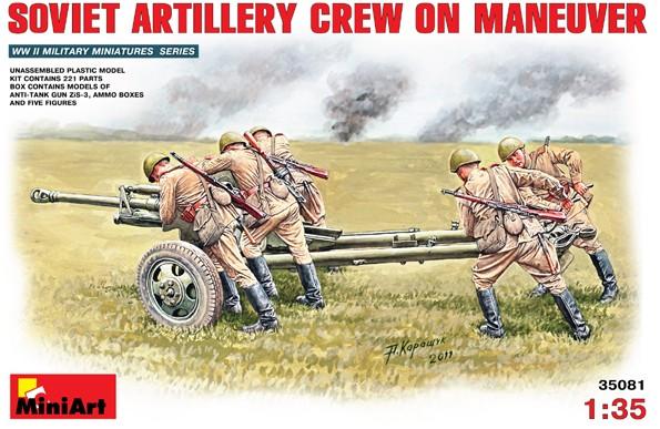 Image 0 of Miniart Models 1/35 Soviet Artillery Crew (5) on Maneuver w/ZIS3 Anti-Tank Gun