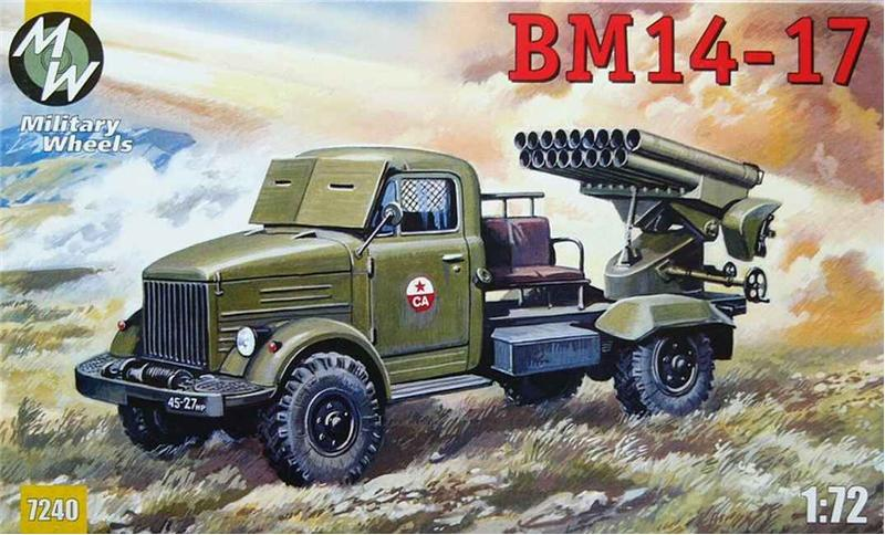 Military Wheels Models 1/72 BM14-17 Soviet Rocket System on GAZ-63A Truck Chassi