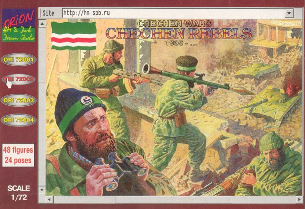 Image 0 of Orion Figures 1/72 Chechen Wars: Chechen Rebels 1995 (48)
