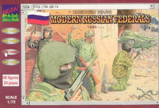 Orion Figures 1/72 Chechen Wars: Modern Russian Federals 1995 (48)
