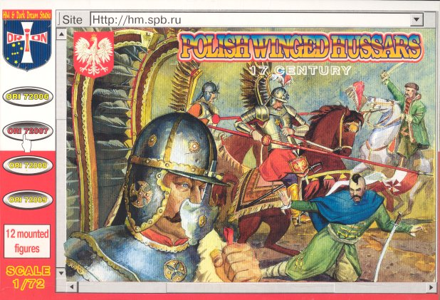 Orion Figures 1/72 Polish Winged Hussars XVII Century (12 Mtd)