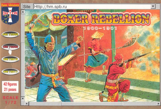 Orion Figures 1/72 Boxers Rebellion China 1900-1901 (42)