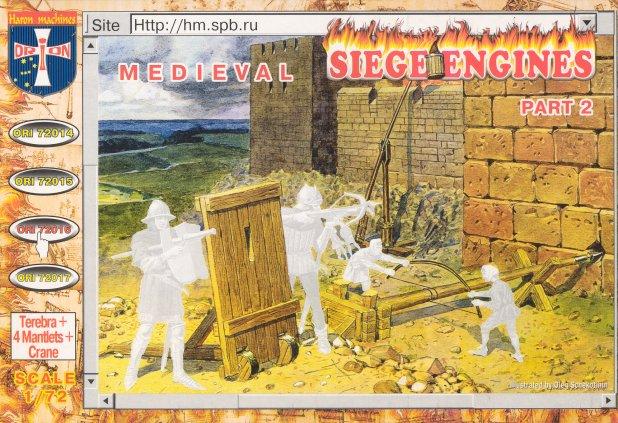 Orion Figures 1/72 Medieval Siege Engines Pt 2 (Terebra, Crane & 4 Mantlets)