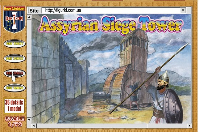 Orion Figures 1/72 Assyrian Siege Tower