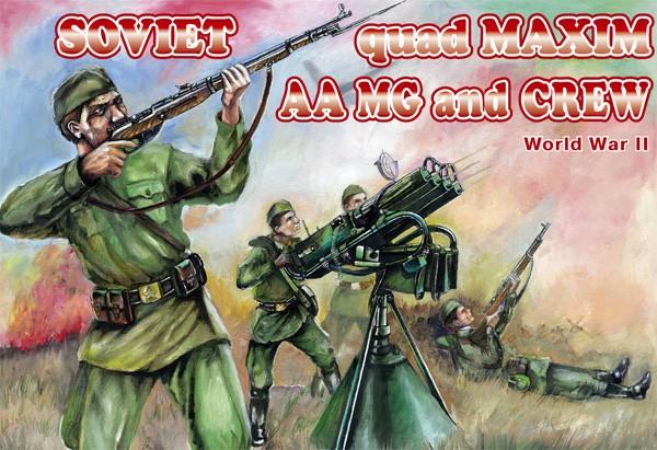 Orion Figures 1/72 WWII Soviet Quad Maxim AA MG (3) w/15 Crew