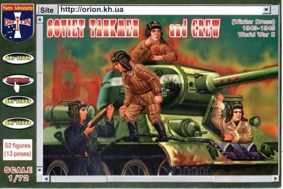 Orion Figures 1/72 WWII Soviet Tankmen & Crew Winter Dress (52)