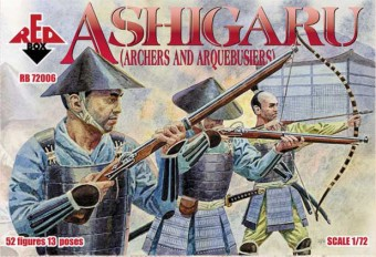 Red Box Figures  1/72 Ashigaru Archers & Arquebusiers Medieval Japan (52)