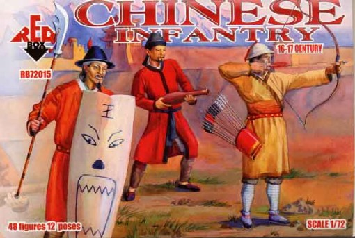 Red Box Figures  1/72 Chinese Infantry XVI-XVII Century AD (48)