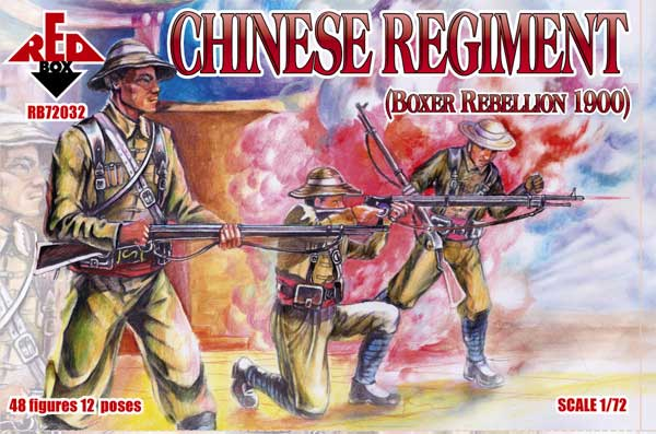 Red Box Figures  1/72 Chinese Regiment Boxer Rebellion 1900 (48)