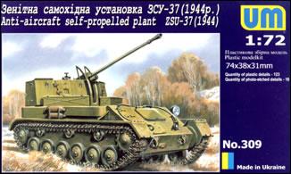 Image 0 of Unimodels Plastic Model Kit 1/72 ZSU37 Russian Tank w/Self-Propelled Gun Mod. 19