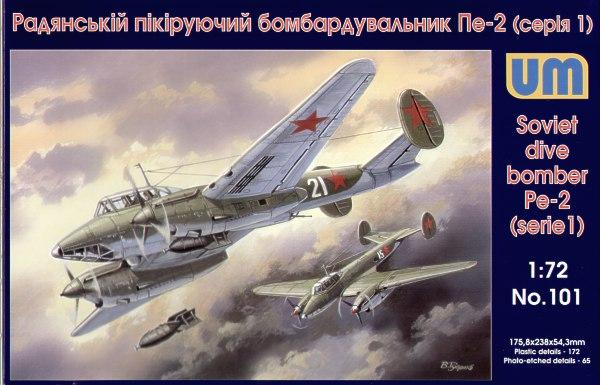 Image 0 of Unimodels Plastic Model Kit 1/72 Pe2 Early Soviet Dive Bomber