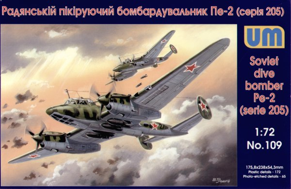 Unimodels Plastic Model Kit 1/72 Petlyakov Pe2 205 Series Soviet Dive Bomber