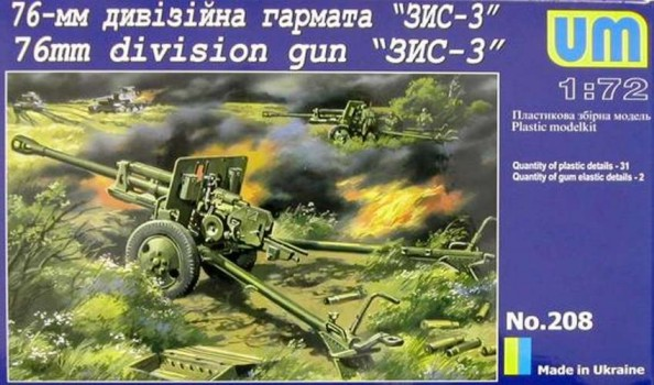 Image 0 of Unimodels Plastic Model Kit 1/72 ZIS3 76mm Soviet Gun
