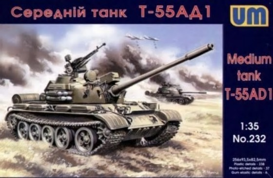 Unimodels Plastic Model Kit 1/35 T55 AD1 Soviet Tank