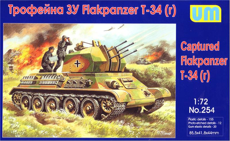 Unimodels Plastic Model Kit 1/72 Captured T34(r) Flakpanzer (D)