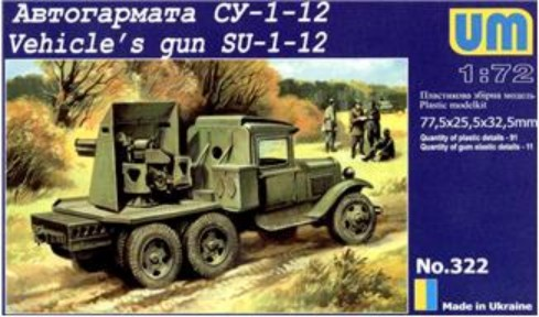 Image 0 of Unimodels Plastic Model Kit 1/72 SU1-12 76mm Gun on GAZ-AAA Truck Chassis