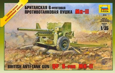 Zvezda 1/35 British 6-Pdr Mk II Anti-Tank Gun