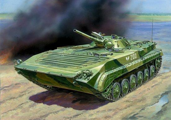 Zvezda 1/35 BMP1 Soviet Infantry Fighting Vehicle