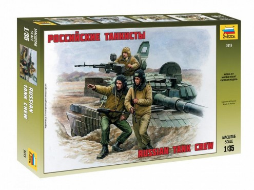 Zvezda 1/35 Russian Mod Tank Crew (3)