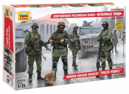 Zvezda 1/35 Russian Modern Infantry (47) (New Tool)
