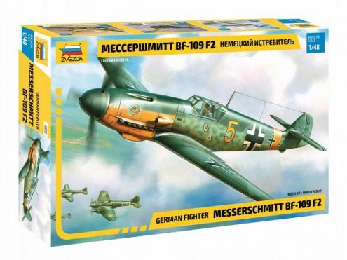 Zvezda 1/48 Bf109F2 Fighter