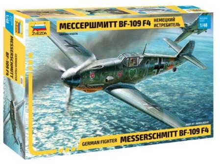Zvezda 1/48 Bf109F4 Fighter
