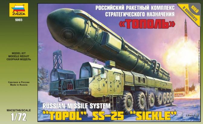 Zvezda 1/72 Topol SS25 Sickle Russian Intercontinental Ballistic Missile Launche