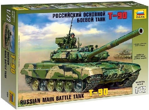 Zvezda 1/72 Russian T90 Main Battle Tank