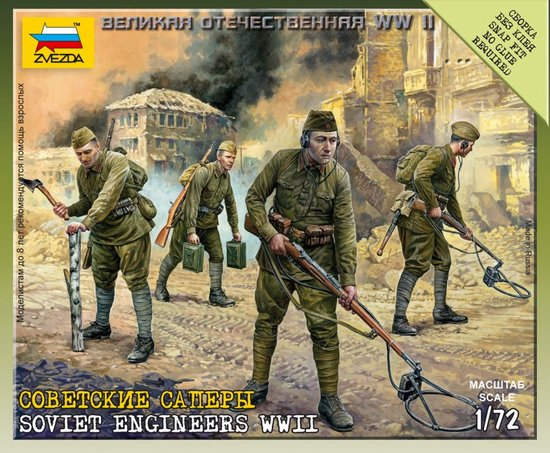 Zvezda 1/72 Soviet Engineers 1941-42 (4) (Snap)