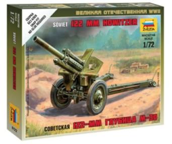 Zvezda 1/72 Soviet 122mm M30 Howitzer (Snap)