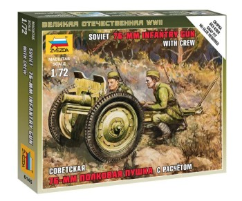 Zvezda 1/72 Soviet 76mm Infantry Gun w/2 Crew (Snap)