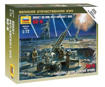 Zvezda 1/72 Soviet 85mm AA Gun w/4 Crew (Snap)