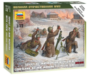 Image 0 of Zvezda 1/72 Soviet 82mm Mortar w/4 Crew Winter Uniform 1941-43 (Snap)