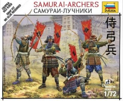 Image 0 of Zvezda 1/72 Samurai Archers (4) (Snap)