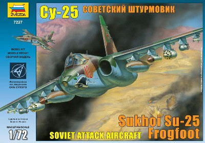 Zvezda 1/72 Su25 Frogfoot Soviet Attack Aircraft