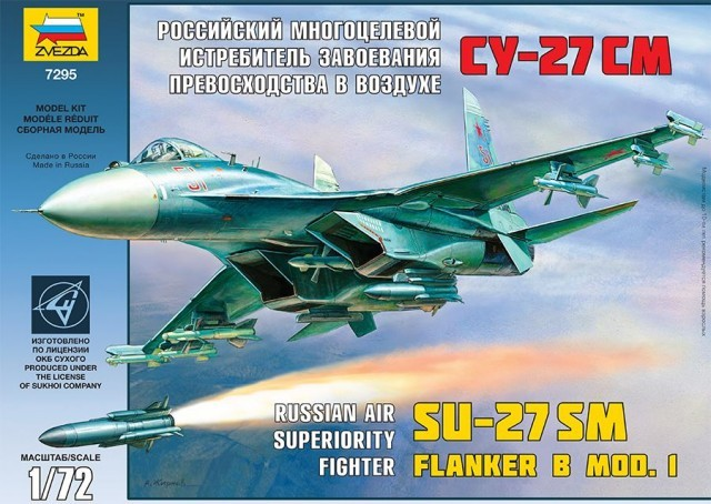 Zvezda 1/72 Su27SM Flanker B Mod. 1 Russian Air Superiority Fighter