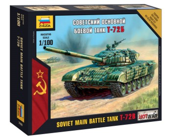 Zvezda 1/100 T72B Soviet Main Battle Tank (Snap)