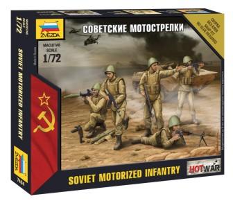 Zvezda 1/72 Soviet Modern Infantry (5) (Snap)