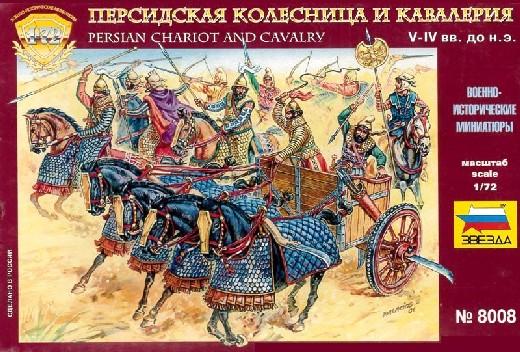 Zvezda 1/72 Persian Chariot & Cavalry V-IV BC (4 w/4 Horses)