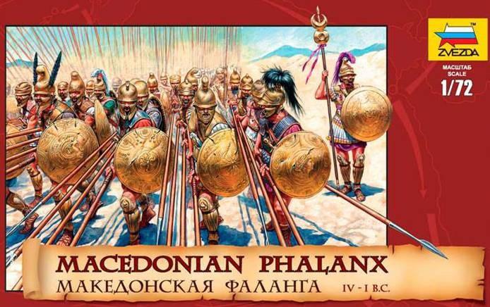 Zvezda 1/72 Macedonian Phalanx IV-I BC (37)