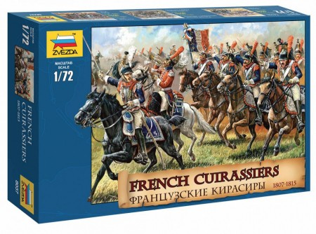Image 0 of Zvezda 1/72 French Cuirassiers 1807-15 (19 Mtd)