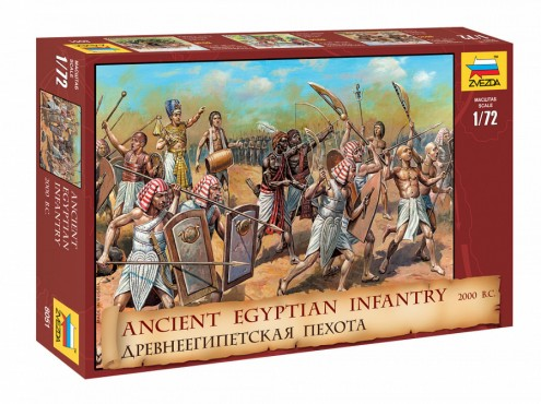 Zvezda 1/72 Ancient Egyptian Infantry 2000 BC (46) (D)