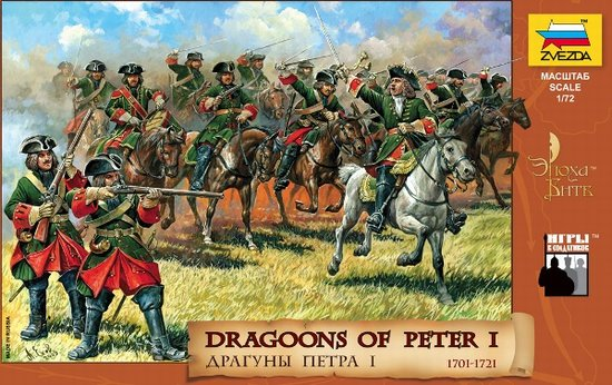 Image 0 of Zvezda 1/72 Dragoons of Peter I 1701-21 (19 w/12 Horses)