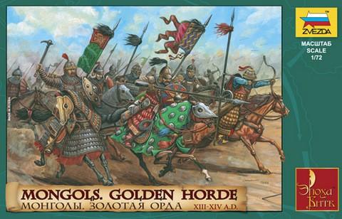 Zvezda 1/72 Mongols Golden Horde XIII-XIV AD (17 Mtd)